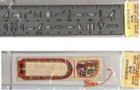 egypt papyrus  egypt calendar, egyptian papyrus, egyptian calendar