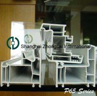 UPVC Profiles & windows doors - P65 Casement  Series