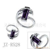 Alloy Rings R528
