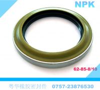 Supply oil seal