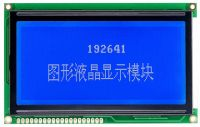 Sell Graphic lcd module, dots 19264, STN blue