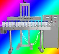 Wiring-style electromagnetism induction aluminum foil sealing machine