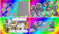 Composite sealing aluminun foil gasket