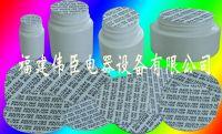 Sell Pressure Sensitive Pads