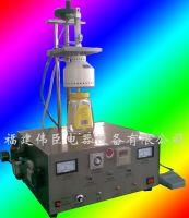 Atmospheric Pressure ELEC-Induction ALU-foil Sealing Machine V-189