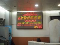 Sell Indoor Three Color LED Display