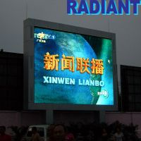 Sell Ph25 Outdoor Full Color advertising LED Display
