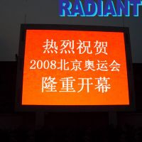 Sell P16 Outdoor Advertising LED Display