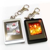 Sell 1.5 inch Digital Photo Frame Key Chain (DPF106)