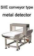 Conveyor Type Food Metal Detector, Industrial Metal Detector manufacturer