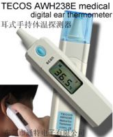 Digital Ear Thermometer, Medical Infrared Ear Thermometer, Medical Digital clinical Thermometer manufacturer
