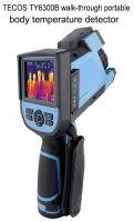 Ebola virus/flu virus/Zika virus/MERS virus body fever scanner, forehead thermometer, medical thermometer manufacturer