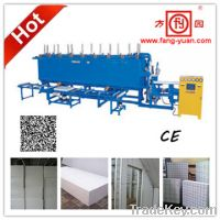 Sell EPS Block Making Machine Air Cooling