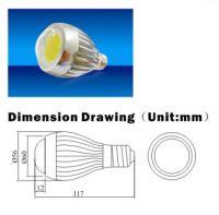 Sell multiple-chip LED lighting 4W