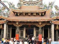 Sell Chinese Classical Roofing tiles