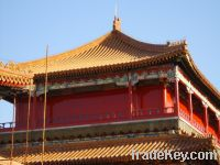 Sell Gold color Chinese temple roof tiles supplier