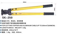 Sell   Cable Cutter