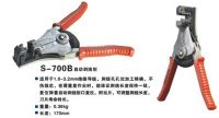 Sell Automatic Wire Strippers