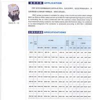 Sell GMC-9/12 AC Contactors