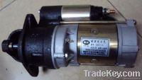 Sell Starter  QDJ1315C