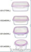 Sell food storage container