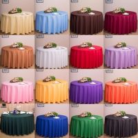 cheap 100% polyester wedding table cloth