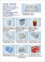 Sell plastic box