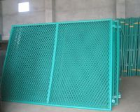 Sell PVC Coated Chain Link Fence Panels