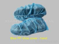 Sell Blue Non-woven Shoe Cover