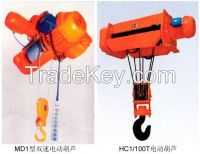 2015 Heavy duty wire rope lifting electric hoist