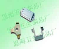 Sell metal stamping parts