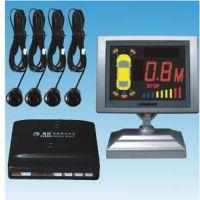 Parking Sensor(FSB-309)