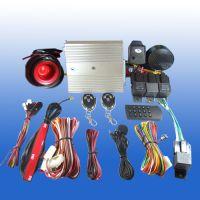 Sell GSM car alarm System(FG-118S)