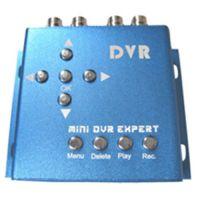 Sell High Definition Mini DVR (FRKD-206)
