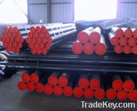 Sell schedule 40 steel pipe