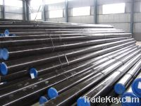 Sell low carbon steel pipe