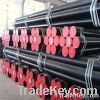 Sell steel pipe prices