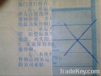 Sell Carbon paper ink