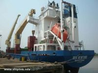 Sell MPP dwt3100 heavy lift - Ship for sale