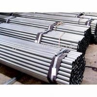 Sell welded steel pipe