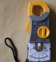 Sell clamp meter KS-86