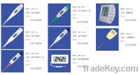 infrared Thermometers/digital thermometer
