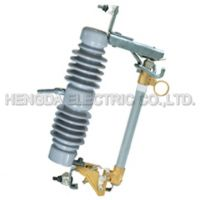 Sell 15kV fuse couout HDF-04