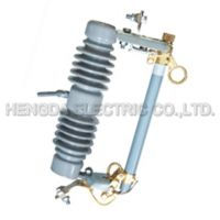 Sell 15kV fuse couout HDF-05
