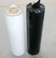 Sell coating tape, polyethylene tape