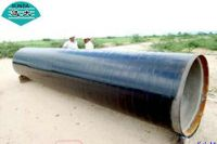 Sell Anticorrosive pipe wrap tape