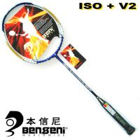 Sell 100% Graphite 3/4 one piece badminton racket 1