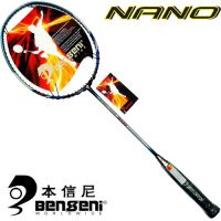 Sell 100% Graphite 3/4 one piece badminton racket 2