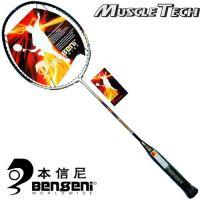Sell Badminton racket 4
