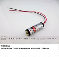 Adjustable focus 980nm 500mW CW ir Laser dot with built-in PCB, OEM housing